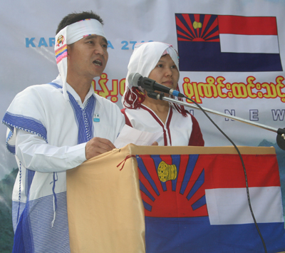 The Karen National Flag played a predominant role during recent new year celebrations.