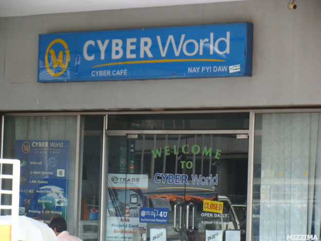 cyber-world-cafe