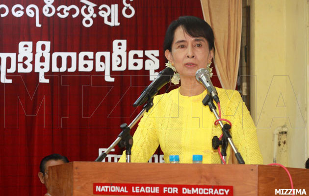 suu-kyi-international-democracy-day-1s1