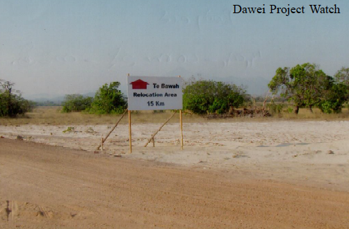 A road by ITD in Dawei Project site