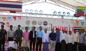 Thai and Myanmar authorities in a group in the Trade Fairs Ceremony