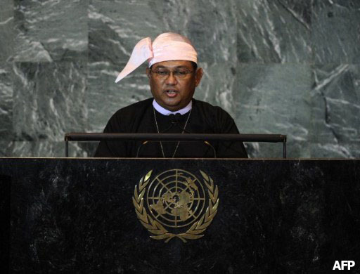 Burmese Foreign Minister Wunna Maung Lwin addresses the 66th general assembly of the United Nations in New York in this file photo. Photo: AFP