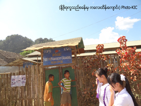 A-school-in-Nu-Po-refugee-camp