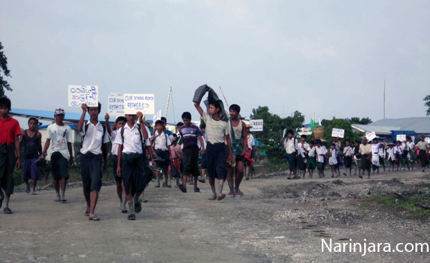 School-student-protest-in-Kyauk-Pru-by-Narinjara