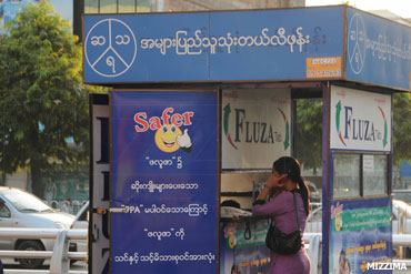 A public telephone booth in Rangoon. Photo: Ye Min / Mizzima