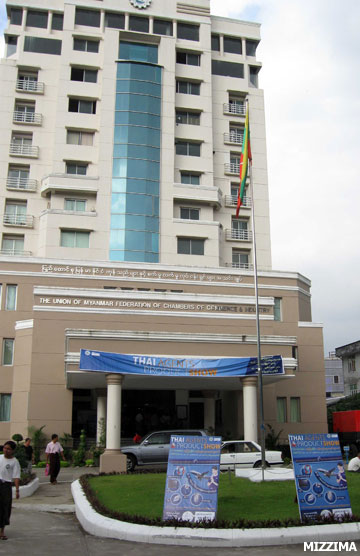 The Union of Myanmar Federation of Chambers of Commerce and Industry office. Photo: MIzzima