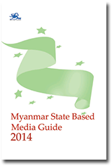 Myanmar-State-Based-Media-Gudie-2014