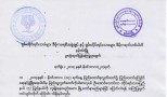 Two Shan Political Parties Oppose Changing of State Names