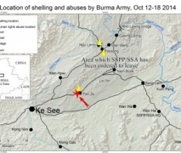 Shan Human Rights Foundation: Burma Army Commit Human Rights Abuses in Ke See Township