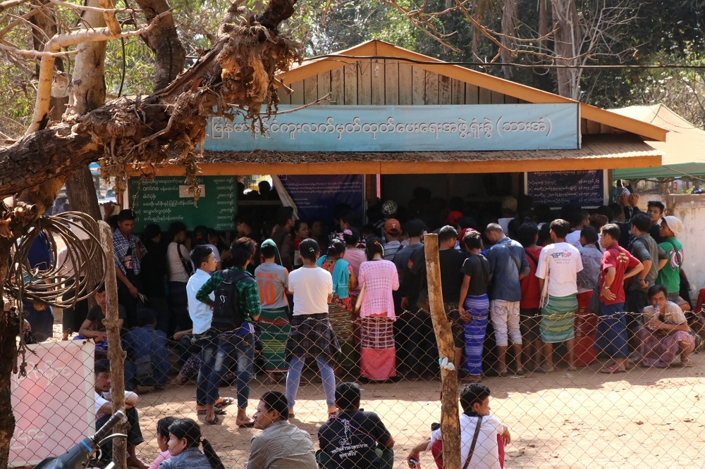 Kayin passport offices hit with application frenzy | Burma