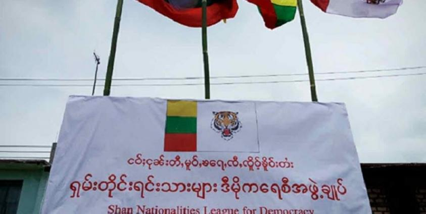 SNLD to contest all seats in April by-elections | Burma News International
