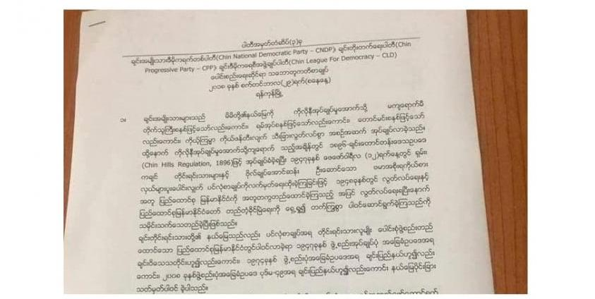 Three Chin Parties To Sign Merger Agreement On September 29 Burma