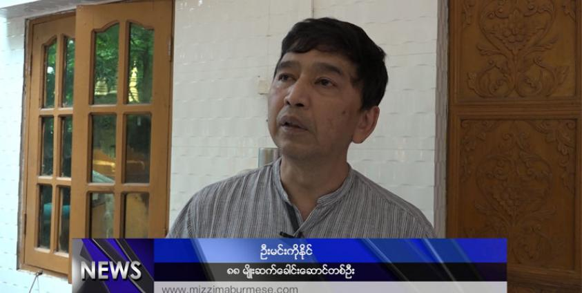 Min Ko Naing, a former political prisoner and one of the 88 Generation leaders. Photo: Mizzima